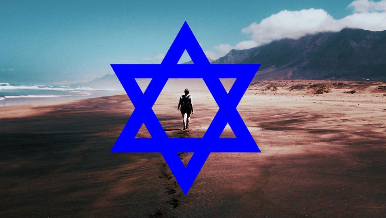 מסע הגיבור היהודי – הסודות הניצחיים לצמיחה אישית המוצפנים בסיפורי התורה