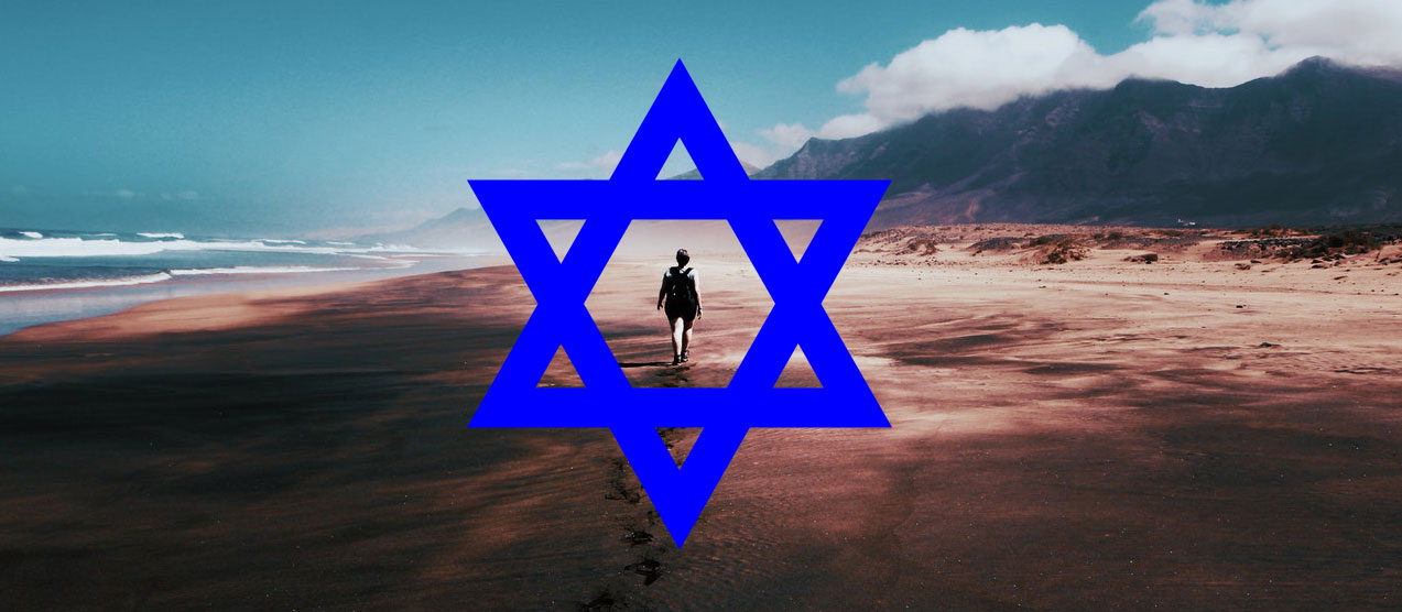 מגן דוויד כחול - ברקע אישה צועדת